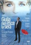 giulia_non_esce_la_sera-dvd